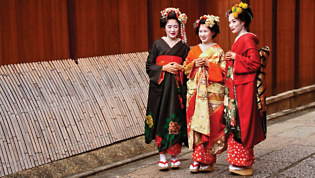 Japan's Cultural Treasures