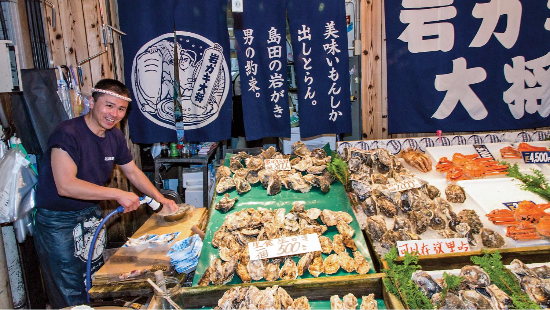 Explore Japan and tour a sake brewery